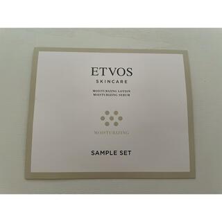ETVOS - サンプル