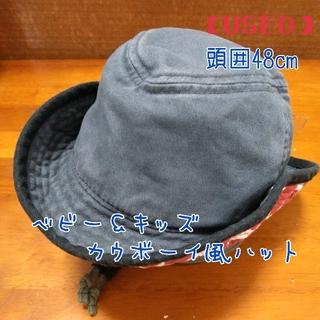 アンパサンド(ampersand)の【USED】ベビー☆キッズ★カウボーイ風ハット☆テンガロンハット(帽子)