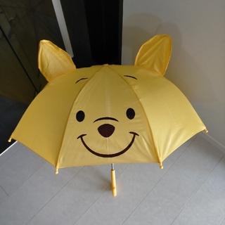 ディズニー(Disney)のプーさん 耳付き傘 47cm(傘)