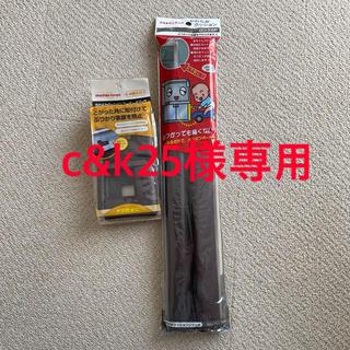 アカチャンホンポ(アカチャンホンポ)のc&k25様専用です。(コーナーガード)