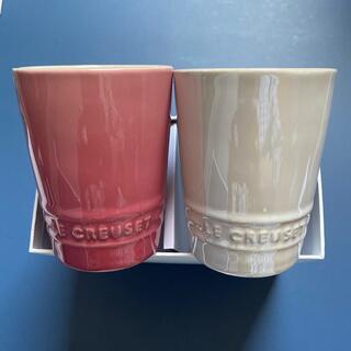 LE CREUSET - ★新品未使用★  ルクルーゼ Le Creuset 湯のみ コップ 2個セット