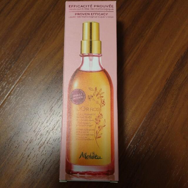 Melvita(メルヴィータ)の【値下げしました】ロルロゼ アクティベートボディオイル(スキンオイル) コスメ/美容のボディケア(ボディオイル)の商品写真
