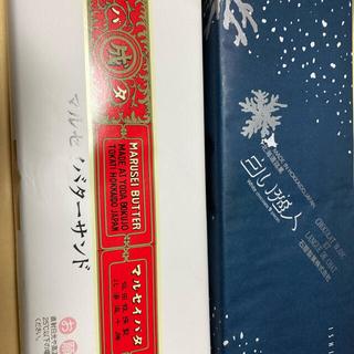 イシヤセイカ(石屋製菓)の白い恋人9枚入り1箱 マルセイバターサンド5個入り1箱(菓子/デザート)