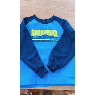 プーマ(PUMA)のPUMA 130 トレーナー 裏起毛 子供(Tシャツ/カットソー)
