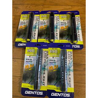 ジェントス(GENTOS)のGENTOS フラッシュライト5個セット(ライト/ランタン)