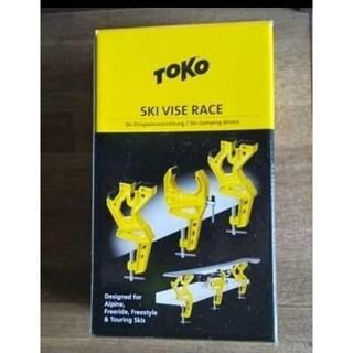 トコ(Toko)の新品 TOKO スキーバイス ~90mm(その他)