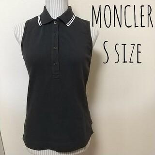 モンクレール(MONCLER)のMONCLER ノースリーブ ポロシャツ 黒 レディース Sサイズ(ポロシャツ)