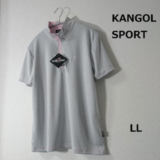 カンゴール(KANGOL)の【新品・未使用・タグ付】KANGOL カンゴール テニス・ゴルフ シャツ LL(ウエア)