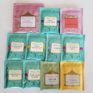 フォートナム&メイソン 紅茶ティーバッグお試しセット11種類(茶)