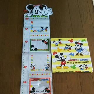 ディズニー(Disney)のウォールポケット 身長計 ミッキー&ミニー(アルバム)