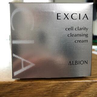 ALBION - アルビオン エクシア AL セルクラリティ クレンジングクリーム