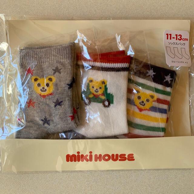 mikihouse(ミキハウス)のミキハウス 靴下 新品 キッズ/ベビー/マタニティのこども用ファッション小物(靴下/タイツ)の商品写真