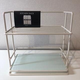 フランフラン(Francfranc)のフランフラン キッチンラック ガラス天板付き(キッチン収納)