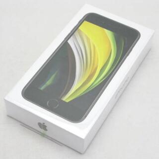 アイフォーン(iPhone)の【S】SIMフリー UQmobile iPhoneSE (第2世代) 64GB(スマートフォン本体)
