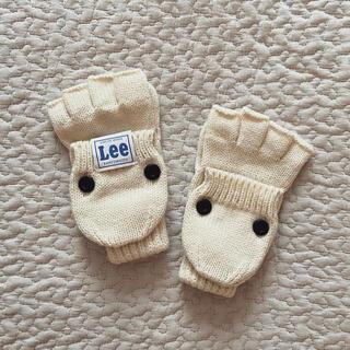 Lee - 【期間限定価格】【Kids】web限定 リー × ディスコート 手袋