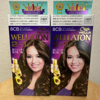 ウエラ(WELLA)のウエラ ツープラスワン 8CB  2個 白髪染め 新品 ウエラトーン カラー剤(白髪染め)