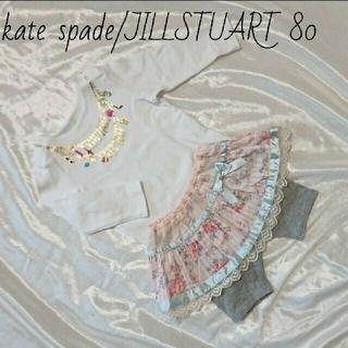 ケイトスペードニューヨーク(kate spade new york)のNo.366【80】中古 ジルスチュアート ケイトスペード(Tシャツ)