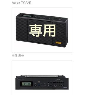 東芝 - TOSHIBA   CDラジオ