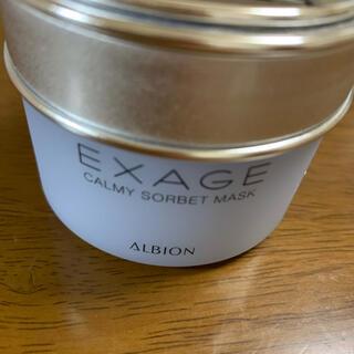 ALBION - アルビオン エクサージュWカービングシャーベットマスク
