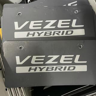 ホンダ - ホンダ マスコットプレート ナンバー VEZEL 2枚セット