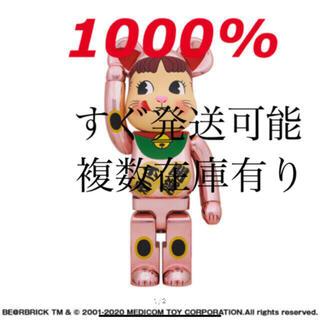 メディコムトイ(MEDICOM TOY)のBE@RBRICK 招き猫 ペコちゃん 桃金メッキ 1000%(その他)