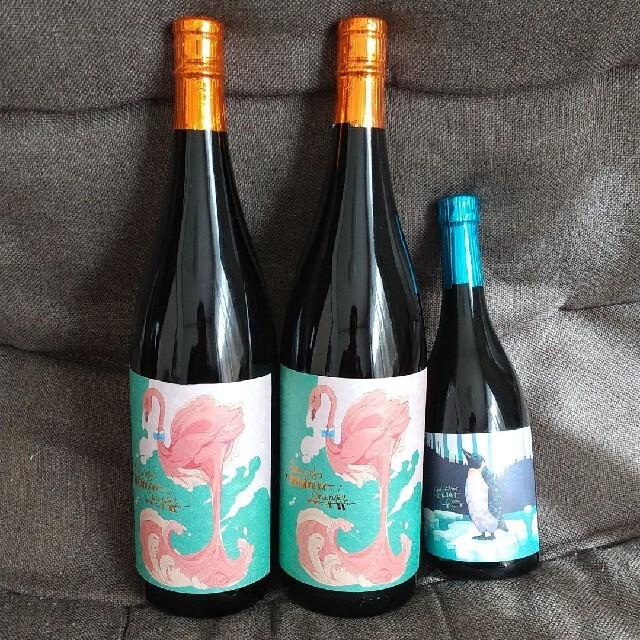 フラミンゴオレンジ1800ml 2本 クールミントグリーン720ml 1本 食品/飲料/酒の酒(焼酎)の商品写真