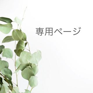 ドゥーラグ3セット(バンダナ/スカーフ)