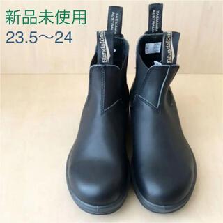 ブランドストーン(Blundstone)の新品未使用 Blundstone 23.5〜24cm ブラック(ブーツ)