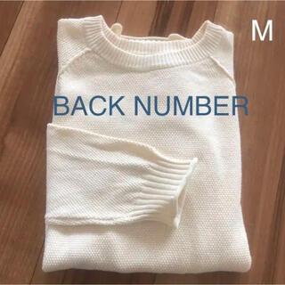 バックナンバー(BACK NUMBER)のバックナンバー メンズ セーター(ニット/セーター)