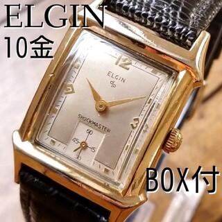 エルジン(ELGIN)の希少!動作良好◎箱付】エルジン 1950's アンティーク 手巻 スモセコ(腕時計(アナログ))