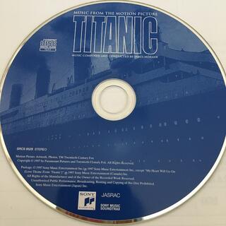 ソニー(SONY)のTitanic サウンドトラックCD(映画音楽)