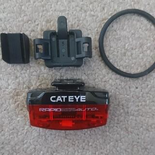 キャットアイ(CATEYE)のcateye RAPID micro AUTO ラピッドマイクロオート (パーツ)