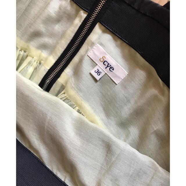Scye(サイ)のscye ワンピース レディースのワンピース(ロングワンピース/マキシワンピース)の商品写真