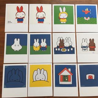 ミッフィー展 65周年×cozfish 原画ポストカード12枚セット(カード)