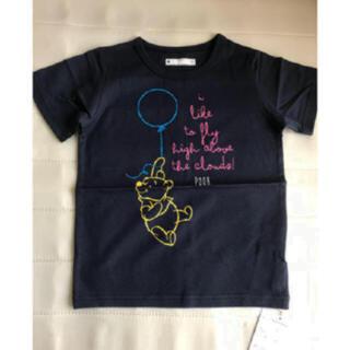 ディズニー(Disney)のくまのプーさん ネオンカラーロゴ 半袖Tシャツ(Tシャツ/カットソー)
