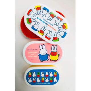 限定★ミッフィー展 65周年 3ピースランチBOX+箸セット グランティ(弁当用品)