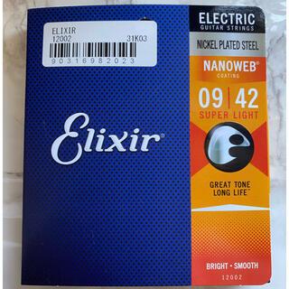 エリクシール(ELIXIR)のエリクサー弦 09-42 NANOWEB 【送料無料】(弦)