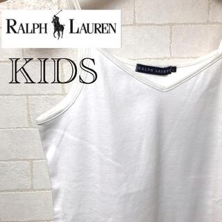 ラルフローレン(Ralph Lauren)のラルフローレン KIDS キャミソール L(その他)