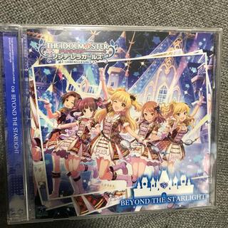 バンダイナムコエンターテインメント(BANDAI NAMCO Entertainment)のBEYOND THE STARLIGHT CD(アニメ)