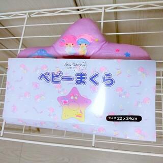 頭の形Good  キキララ ベビー枕(枕)