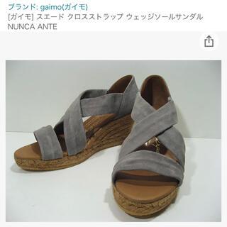 gaimo - gaimo★グレーウェッジソールサンダル NUNCA.07
