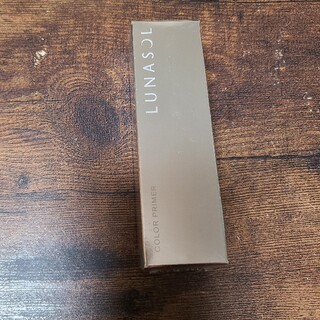 ルナソル(LUNASOL)のルナソル カラープライマー 02 化粧下地(30ml)(化粧下地)