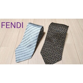 FENDI - 【2本セット・お得】FENDI ネクタイ スーツ シャツ ブランド物