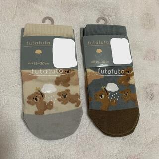 futafuta - フタフタ くま 靴下