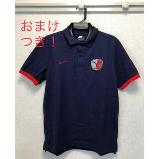 ナイキ(NIKE)の鹿島 アントラーズ ポロシャツ 2020 Mサイズ(応援グッズ)