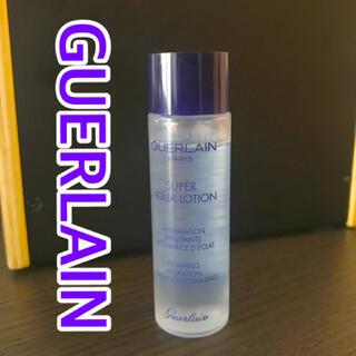 ゲラン(GUERLAIN)のゲラン スーパーアクアローションN(化粧水)15ml GUERLAIN ランコム(化粧水/ローション)