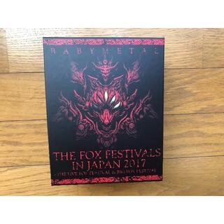 ベビーメタル(BABYMETAL)のBABYMETAL THE FOX FESTIVALS IN JAPAN(ミュージック)