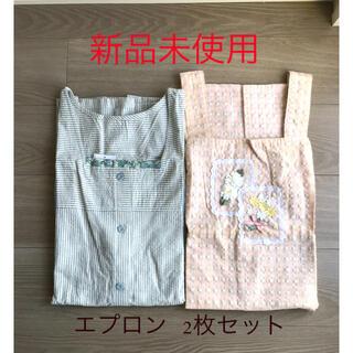 【新品未使用】エプロン 大人 ブルー ピンク 2枚セット(その他)