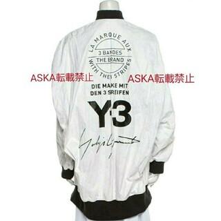 ワイスリー(Y-3)のY-3 15周年記念ロゴ リバーシブルボンバージャケット 激レアサイズ入手困難(ブルゾン)