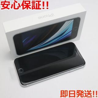 アイフォーン(iPhone)の新品 SIMフリー iPhone SE 第2世代 64GB ホワイト (スマートフォン本体)